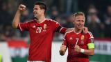 Унгария има нов национален селекционер