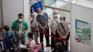 Китай отново под блокади заради висока заболеваемост
