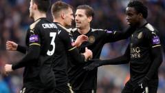 Разгромна победа на Лестър за ФА Къп, дебютант блесна с два гола (ВИДЕО)
