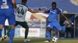 Хали Тиам близо до завръщане в игра за Левски