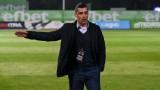 Александър Томаш: Детайли ни попречиха да победим