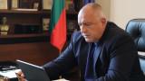Бойко Борисов: Левски ще го бъде, нека само се подредят нещата