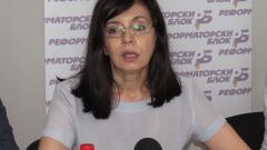 Единодушно преизбраха Кунева за лидер на ДБГ