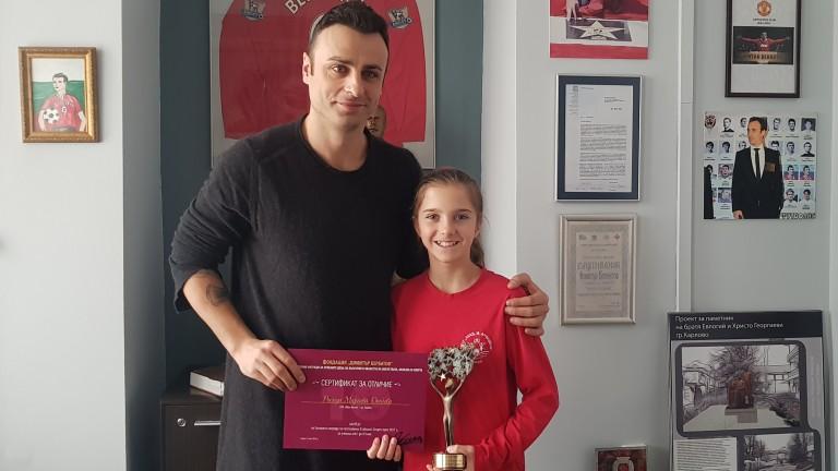 Талантливата българска тенисистка Росица Денчева получи специалната статуетка лично от
