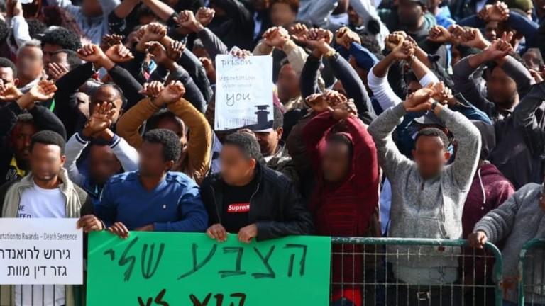 В Израел вкарват в затвора имигранти, отказали депортация