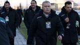 Киров: Предстои ни много работа, не коментирам съдийството