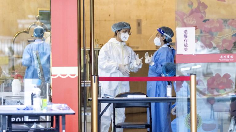 Девет дни поред без починали от COVID-19 в Китай