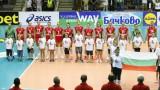 Волейболните националки ще домакинстват в Русе през следващата седмица