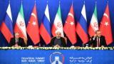 Русия, Турция и Иран: Няма военно решение на конфликта в Сирия