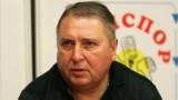 Заека: Годината за Левски трябва да е нулева, Ники се отпусна сериозно