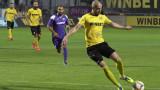 Ботев (Пловдив) победи Етър с 1:0