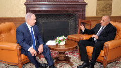 Борисов закусва с Нетаняху