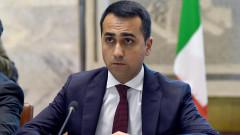Луиджи Ди Майо: Не се отнасяйте към Италия като към прокажена колония
