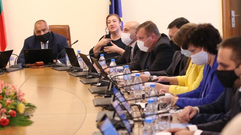 Министерският съвет прие решение за утвърждаване на Споразумението между правителството