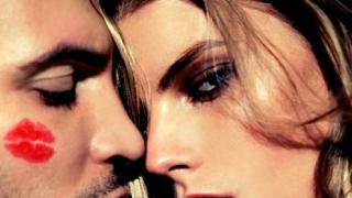 Уроците на любовните романи