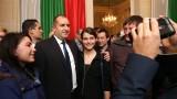 Румен Радев: България се гордее с успехите на българите в чужбина