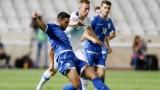 Кипър победи Словения с 2:1 в турнира Лига на нациите