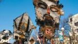 Фестивалът на маскарадните игри в Перник като венецианския