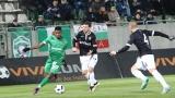 Лудогорец и Локомотив (Пловдив) завършиха при резултат 0:0