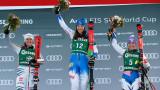 Петра Влъхова с първа победа в гигантски слалом за Световната купа
