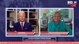 Хилари Клинтън подкрепи Байдън за президентския вот