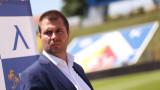 Лъчезар Петров: Партньорството ни с Левски ще помогне на клуба в много направления