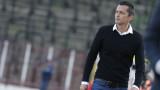 Христо Янев: ЦСКА е един от най-големите отбори в Европа