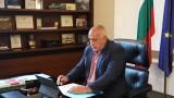 """МС създава консултативен съвет по въпросите за """"Зелената сделка"""""""