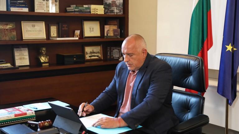 Борисов обсъди със зам.-председателя на ЕК напредъка ни за влизане в чакалнята на еврозоната