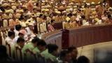 Започна нова ера в политическия живот на Мианмар