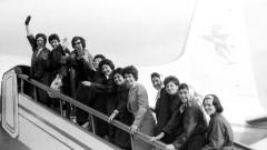 Навършиха се 55 години от исторически полет на българските баскетболистки