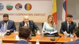 Борислав Михайлов: Благодарение и на тази кандидатура се надявам, че ще успеем да оставим нещо на поколенията