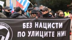 Стотици срещу Луковмарш в София зоват: Без нацисти по улиците ни