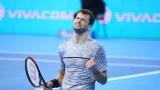 Организаторите на Sofia Open пожелаха бързо възстановяване на Григор