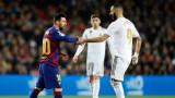 Реал без голмайстора си Бензема и Гарет Бейл в турнира за Суперкупата на Испания