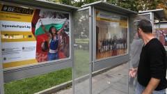 Изложба на ММС представя българските спортни успехи през 2021 година