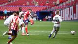 Атлетико (Мадрид) не сгреши срещу опашкар и си върна първото място