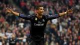 Китайци дават на Реал 200 млн. евро за Роналдо, правят го №1 по заплата за всички времена!