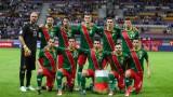 Страхил Попов: Трябваше да затвърдим това, което показахме срещу Холандия
