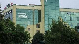 Първата частна болница в България излиза на борсата