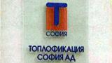 Наемателите в София със собствени партиди към Топлофикация