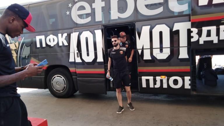 Носителят на Купата на България - Локомотив (Пд) отпътува за