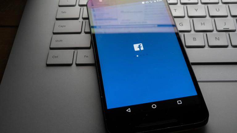 Социалната мрежа Facebook се присъедини към YouTube, Twitter и платежната