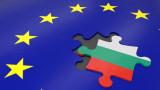 Българите все повече подкрепят членството ни в ЕС