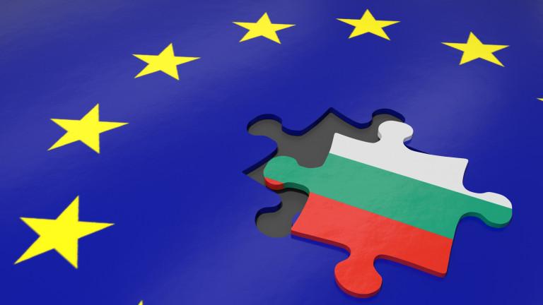 Остава мониторингът над България