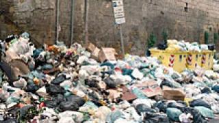 Неапол на протест срещу откриване на ново сметище