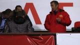 Пламен Марков: От ЦСКА призоваваме за прозрачно провеждане на първенството