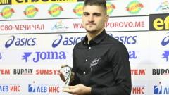 Левски, ЦСКА и Лудогорец в люта битка за Боруков