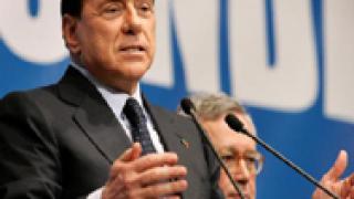 Берлускони – по-уязвим пред съда
