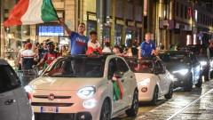Около 10 000 тифози ще бъдат по трибуните на Италия - България
